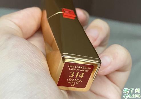 雅诗兰黛314口红是什么颜色 雅诗兰黛314口红试色2