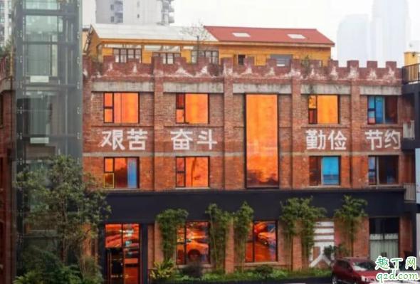 重庆鹅岭二厂门票价格 鹅岭二厂有啥玩的3