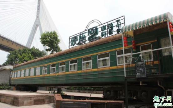 重庆大渡口绿皮火车在哪里 大渡口绿皮小火车怎么去1