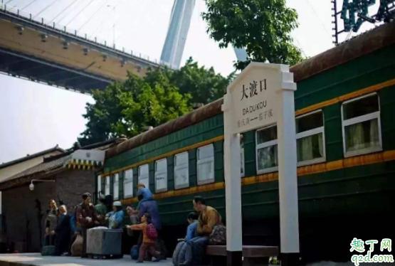 重庆大渡口绿皮火车在哪里 大渡口绿皮小火车怎么去3