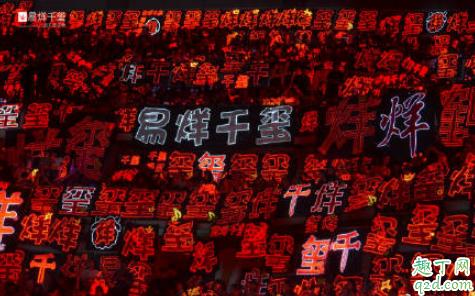 易烊千玺演唱会门票哪里可以抢 2019易烊千玺上海演唱会门票多少钱6