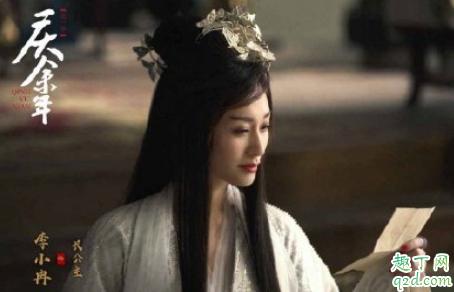 庆余年长公主喜欢谁 庆余年长公主结局死了吗3