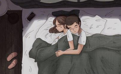 为什么男的要搂着女的睡觉 为什么那个的时候女的没感觉