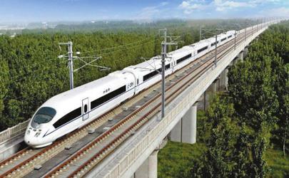 汉十高铁票价多少钱从武汉到十堰 汉十高铁票价最新消息新闻