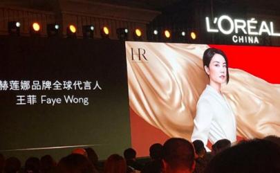 王菲代言赫莲娜是真的吗 如何看待王菲成为hr赫莲娜品牌全球代言人