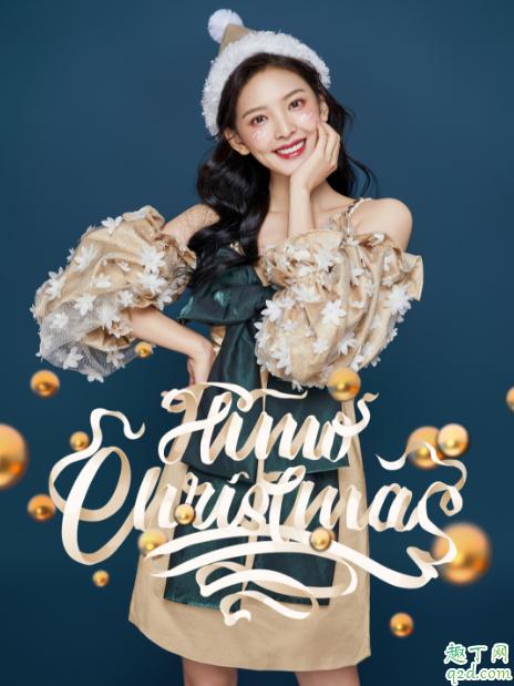 海马体圣诞照什么时候可以拍 2019海马体圣诞照多少钱6