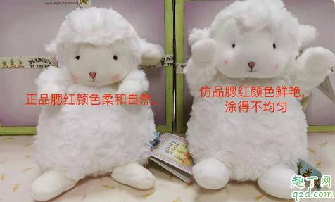 bunnies羊真假有什么区别 网红小羊玩偶真假对比图6