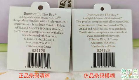 bunnies羊真假有什么区别 网红小羊玩偶真假对比图7