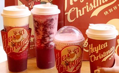 喜茶车厘子2.0圣诞回归是真的吗 喜茶2019圣诞季车厘子系列新品测评