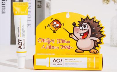 韩国MWM AC7祛痘精华膏用完要不要洗 AC7祛痘精华膏用多久见效