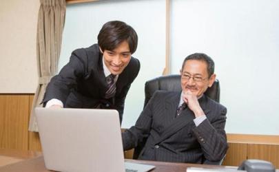 业绩不好如何向领导回复 向上司汇报工作怎么说比较好