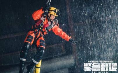 紧急救援是3d电影吗 紧急救援在哪里拍的