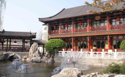 北京中山公园门票需要预约吗 北京中山公园学生证打折吗
