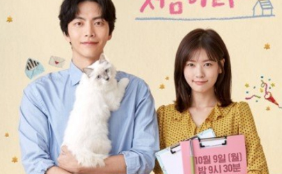 这个人能成为翻译吗什么时候播 韩剧这个人能成为翻译吗演员名单