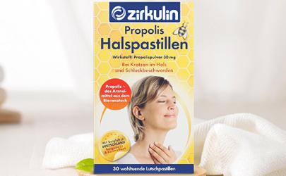 哲库林蜂胶润喉糖怎么样 蜂胶润喉糖孕妇可以吃吗