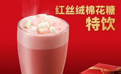 德克士红丝绒棉花糖特饮多少钱一杯 德克士红丝绒棉花糖特饮好喝吗