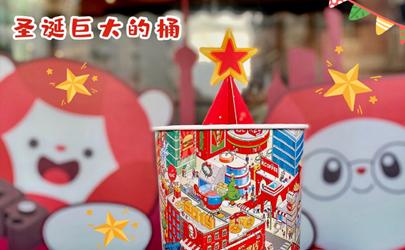 2019肯德基圣诞巨大的桶什么时候开始预约 kfc圣诞巨大的桶哪些城市有