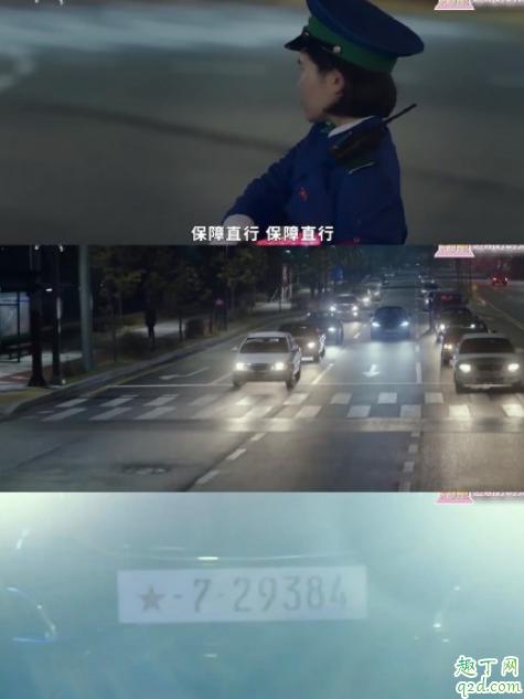 爱的迫降车牌号729代表什么 爱的迫降朝鲜为什么比韩国落后2