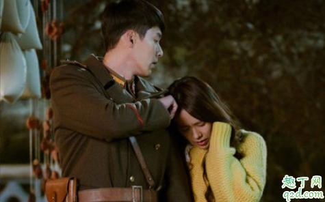 爱的迫降车牌号729代表什么 爱的迫降朝鲜为什么比韩国落后4