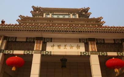 中国美术馆要门票吗能拍照吗 中国美术馆要逛多久