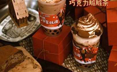 乐乐茶德芙经典巧克力脏脏茶多少钱 乐乐茶德芙经典巧克力脏脏茶好喝吗