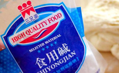 食用碱可以洗碗筷吗 食用碱洗水果有毒吗