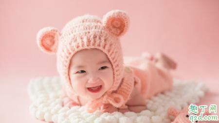 2020鼠年闰年几月怀孕是男孩 2020鼠年生男孩多还是女孩多3