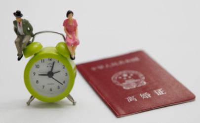 准备离婚前如何和孩子相处 离婚前如何和双方父母交流