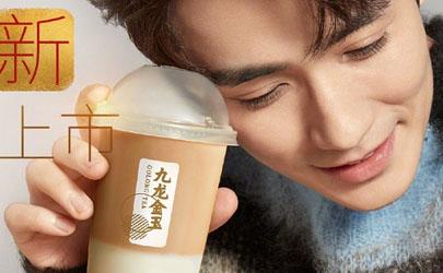 肯德基九龙金玉酸奶奶冻牛乳茶多少钱 九龙金玉酸奶奶冻牛乳茶好喝吗
