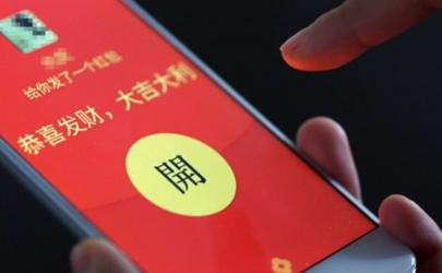 微信动态红包整蛊红包怎么弄的 2020微信红包添加动态数字表情包教程