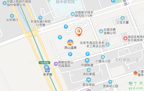 北京西山温泉酒店会员卡怎么办 北京西山温泉会员卡充一万返多少4
