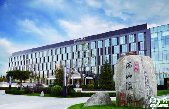 北京西山温泉酒店会员卡怎么办 北京西山温泉会员卡充一万返多少1