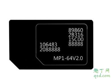 黑色移动流量卡靠谱吗 黑色移动流量卡怎么充值2