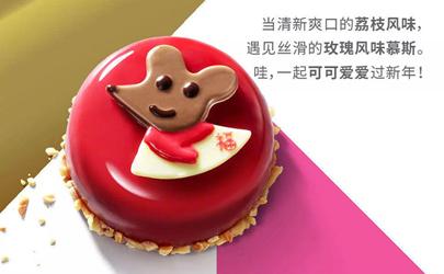 星巴克荔枝玫瑰风味蛋糕多少钱一个 星巴克荔枝玫瑰风味蛋糕好吃吗