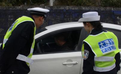 开车驾照忘带身上算无证驾驶吗 驾照忘记拿了有什么处罚