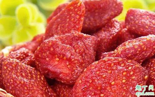 为什么草莓比草莓干贵那么多 草莓干是怎么做出来的4
