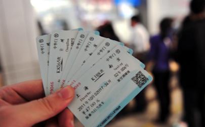 拼多多买火车票怎么买学生票 拼多多买火车票怎么取票