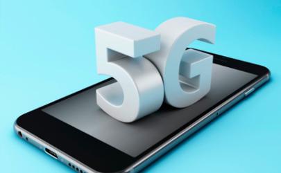 买了5G手机却没有5G网络要不要退 5G手机有什么优势吗