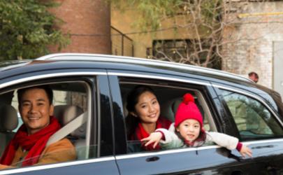 春节出行开车要注意什么 春节走亲戚怎么找停车位