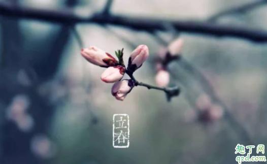 2021年立春是几月几号 2021年立春是几点几分几秒4