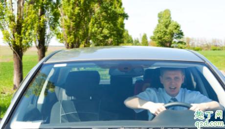 有驾驶证不会开车怎么办 第一次开车上路紧张怎么缓解4