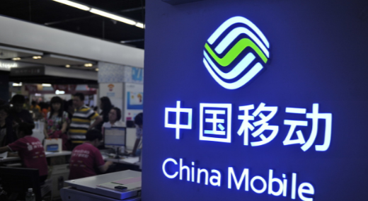 中国移动定制福图片2020高清版 中国移动定制福字图片必得福卡1