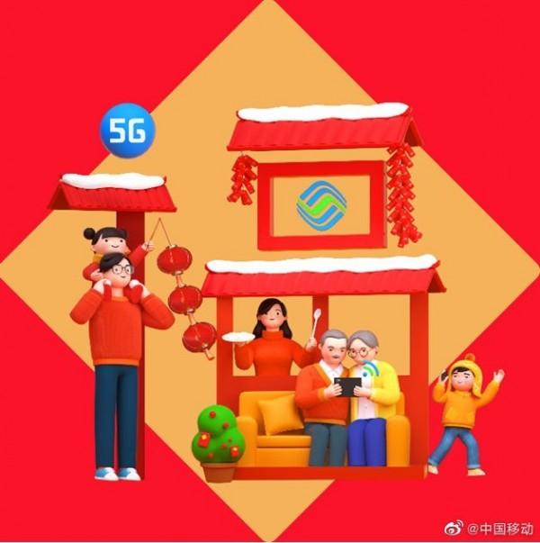 中国移动定制福图片2020高清版 中国移动定制福字图片必得福卡3