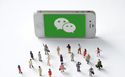 微信群人员的先后顺序可以改吗 微信群人员顺序调整教程