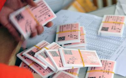 为什么现在火车票有候补票 候补火车票一定能出票吗