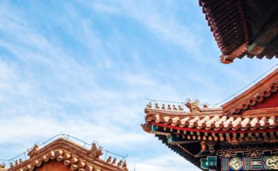 2020春节北京旅游的人多吗 2020春节北京故宫开放吗