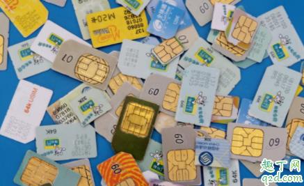 头条上的流量卡是不是物联卡 物联卡一般可以用多久3