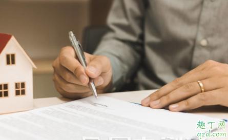 领导让签不该签的字怎么办 工作中什么签字不能拒绝 2