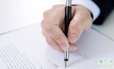 领导让签不该签的字怎么办 工作中什么签字不能拒绝 3