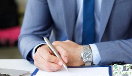 领导让签不该签的字怎么办 工作中什么签字不能拒绝 4